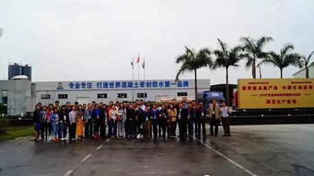 【公司活动】金雨伞防水技术学校2016年第二期培训班圆满结束
