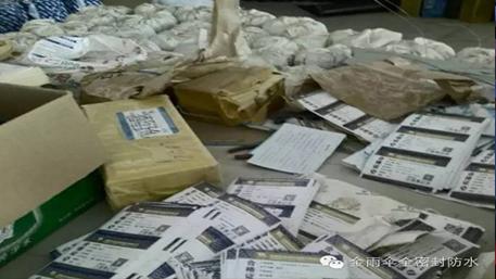 【联合打假】联合打假行动出成果 深圳龙华一地下工厂被查处