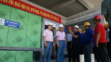 【样板化工程】金雨伞防水工程被列为标准化样板获深圳工务署推广