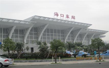 东环铁路新海口站项目