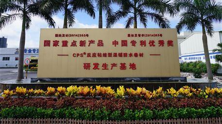 """【媒体揭秘】""""中国专利优秀奖""""、""""国家重点新产品""""两大荣冕加身"""