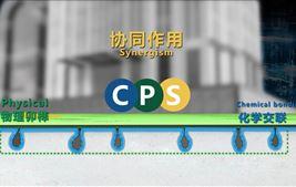 CPS反应粘卷材