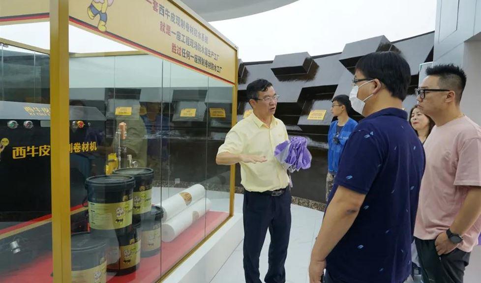 西牛皮防水科技园迎来北京首都创业集团有限公司考察团一行